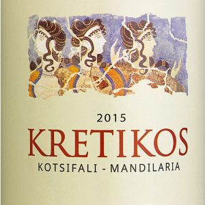 Boutari - Kretikos Red Dry 2015 75cl Bottle