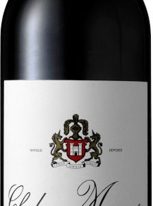 Chateau Musar - Gaston Hochar 2012 75cl Bottle