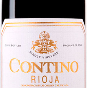 Cune - Contino Reserva 2015 75cl Bottle