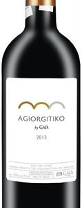 Gaia Wines - Agiorgitiko 2017 75cl Bottle